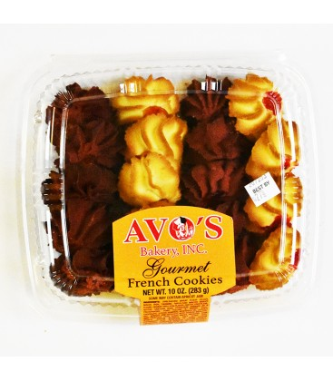 Gourmet French Cookies 3