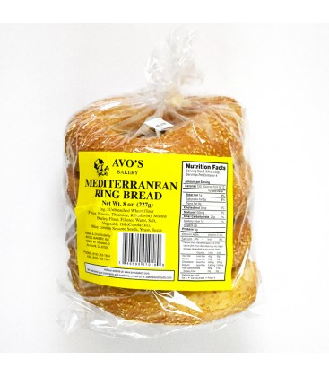 Meditterranian Ring Bread