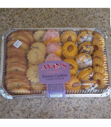 Persian cookies Variety Pack